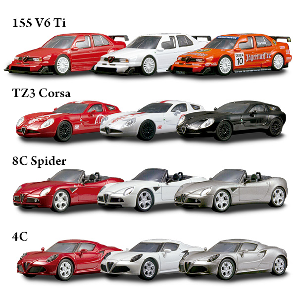 Kyosho Alfa Romeo Series 4 Set And Singles Are Now Out At