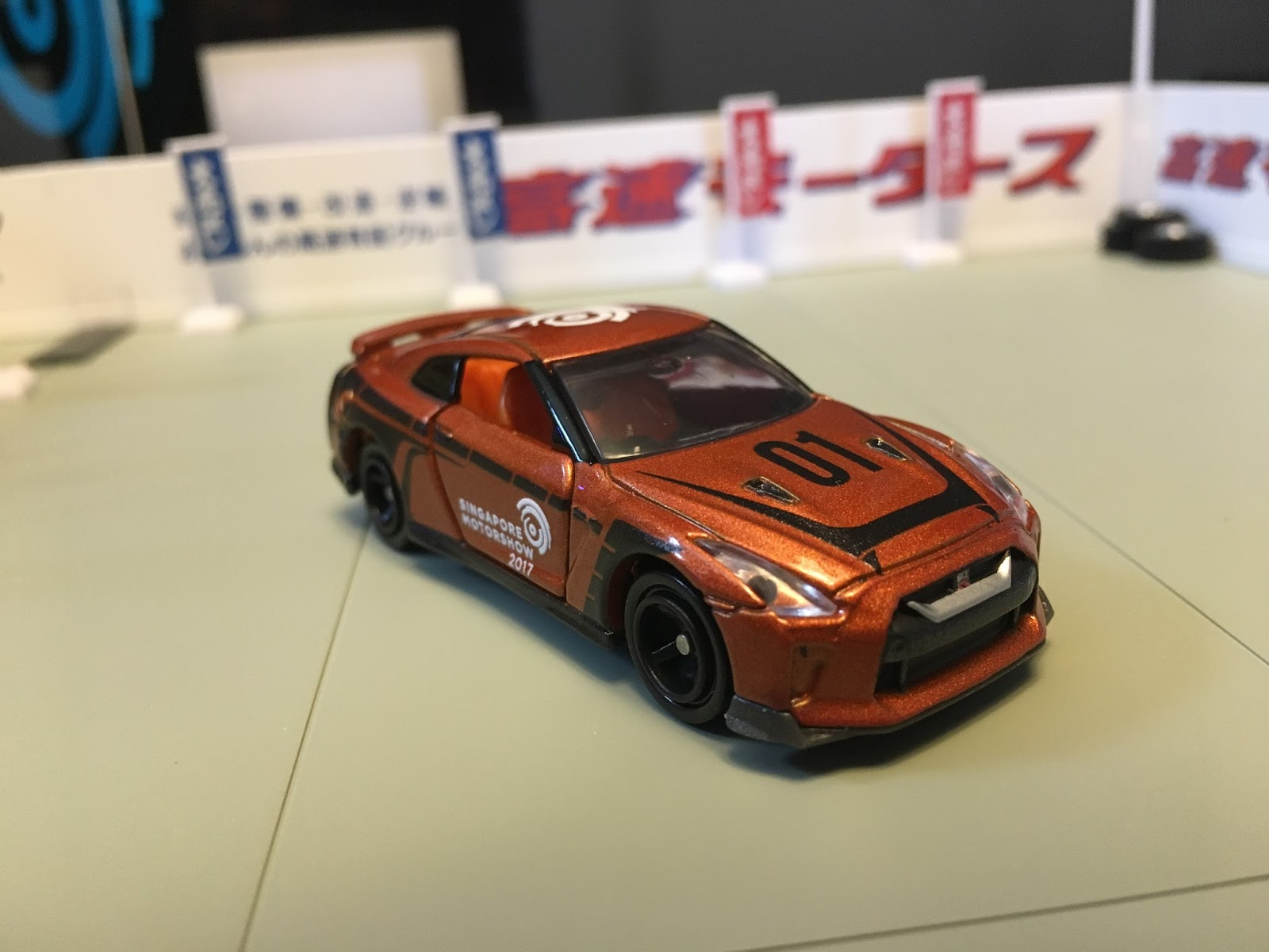Check out the Singapore Motorshow 2017 Tomica Exclusives by Toyspree ...
