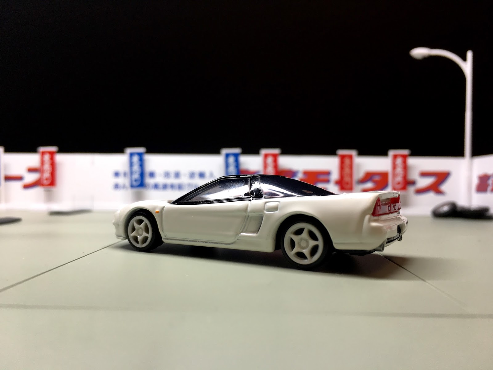 Tomica Premium 90 S Legends Nissan 300zx Amp Acura Nsx By