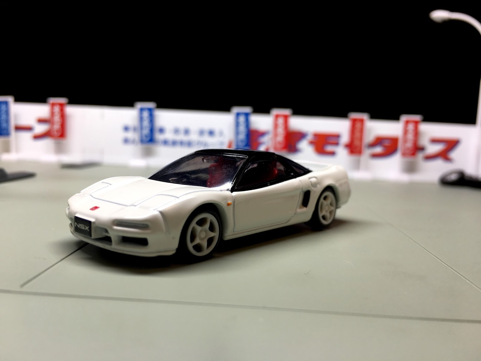 Tomica Premium 90's Legends: Nissan 300ZX & Acura NSX, by ...
